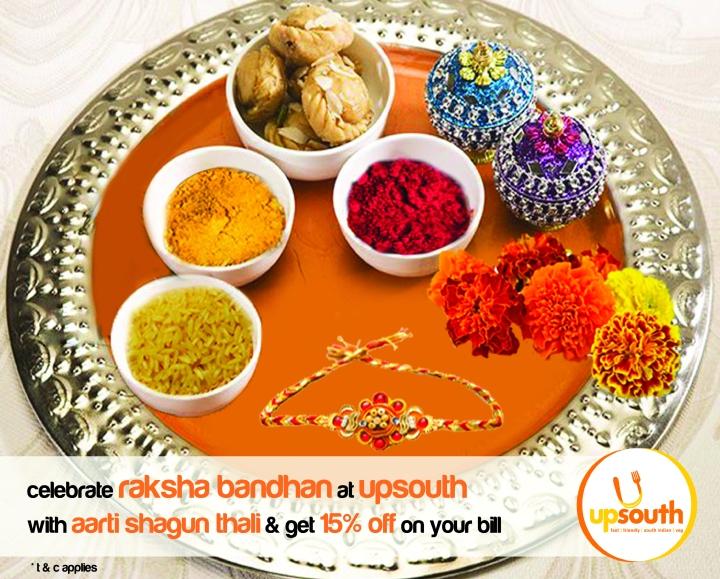 raksha bandhan-01.jpg