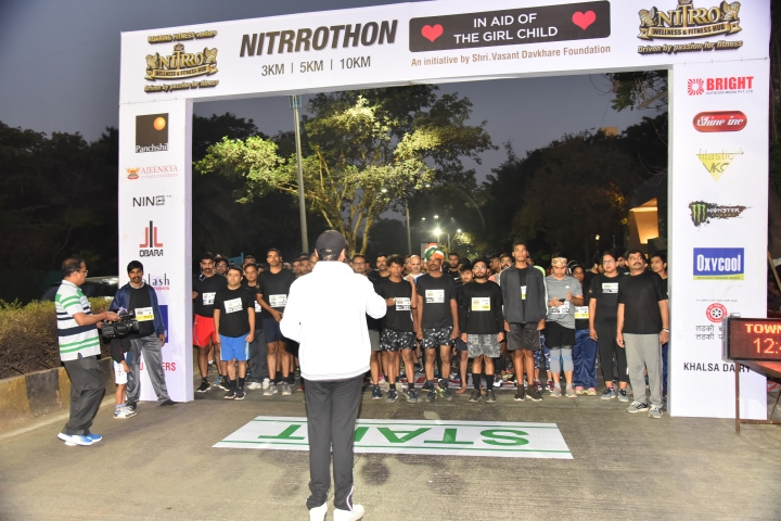 Run for a cause – NITRROTHON organized by NITRRO Wellness & Fitness Hub and Shri Vasant Davkhare Foundation (2).JPG