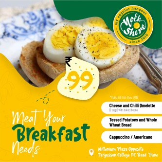 Yolkshire Breakfast @99.jpeg